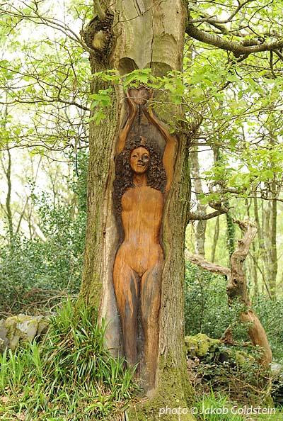 boginja-okomita